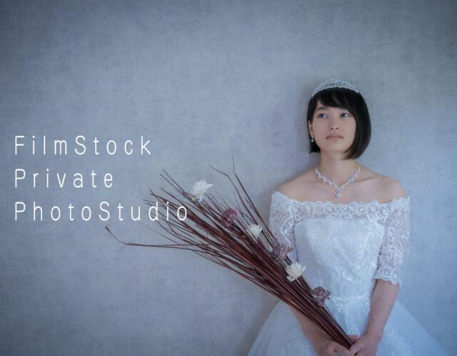 コロナ対策バッチリ!横浜市の完全予約制写真スタジオです!